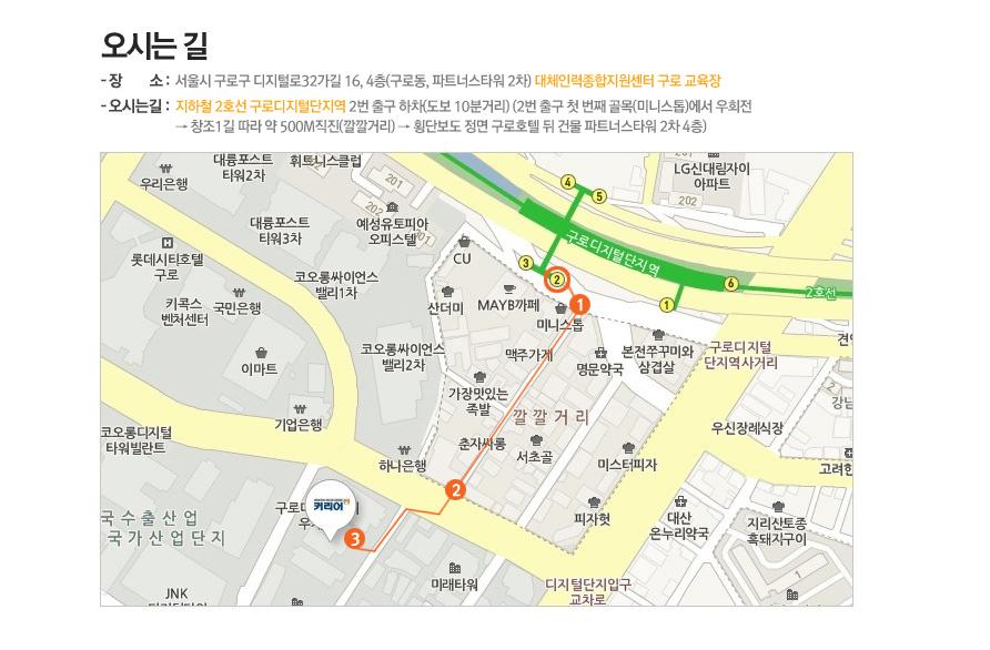 공지사항_지도.jpg