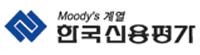 한국신용평가(주)