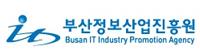 (재)부산정보산업진흥원