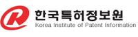 한국특허정보원