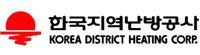 한국지역난방공사