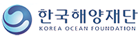 (재)한국해양재단