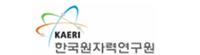 (재)한국원자력연구원