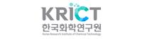 한국화학연구원