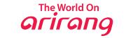 국제방송교류재단(아리랑국제방송)