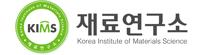 한국기계연구원 부설 재료연구소