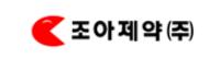 조아제약(주)
