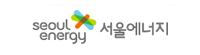 서울에너지공사