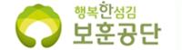 한국보훈복지의료공단